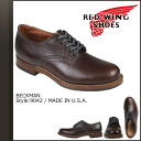 Redwing RED WING Beckman Oxford Shoes 9042 Beckman Oxford Shoes D wise looking tone leather mens Made in USA Red Wing