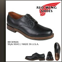 Redwing RED WING Beckman Oxford Shoes 9043 Beckman Oxford Shoes D wise looking tone leather mens Made in USA Red Wing