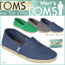 TOMS SHOES Toms shoes mens slip-on 001100A Men's Classics cotton 2013 new Toms Toms shoes