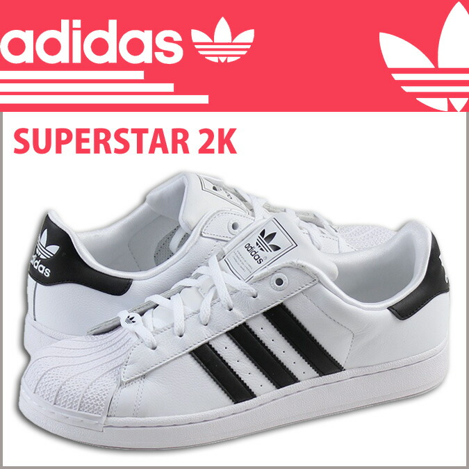 adidas superstar 2k