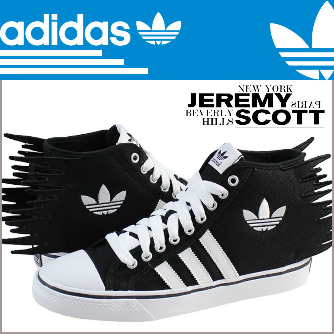 Adidas Jeremy Scott Nizza Jagged