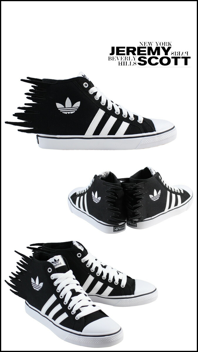 Adidas Shoes Wings Price Philippines