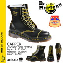 Dr. Martens Dr.Martens 8 hole boots R13223001 CAPPER Made in England leather men women