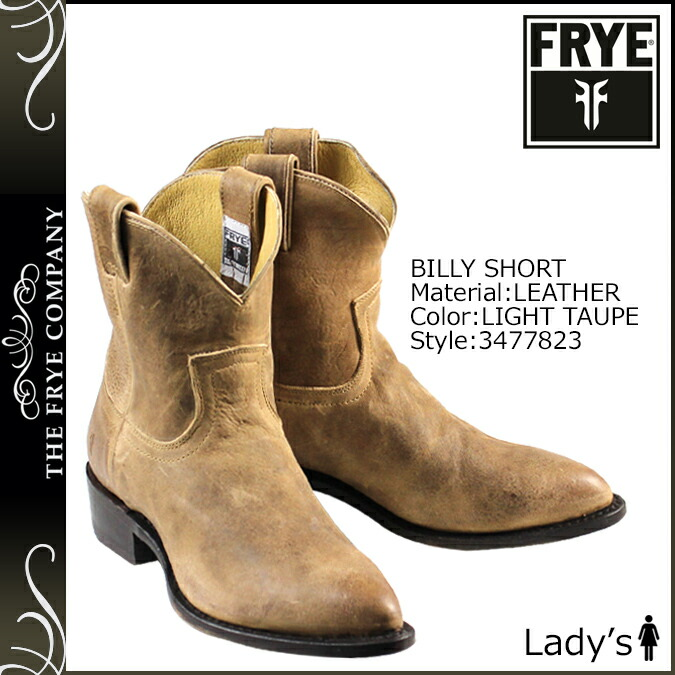 SneaK Online Shop | Rakuten Global Market: FRY FRYE Billy short ...