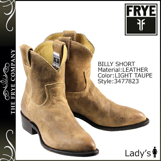 Short Womens Cowboy Boots - Cr Boot