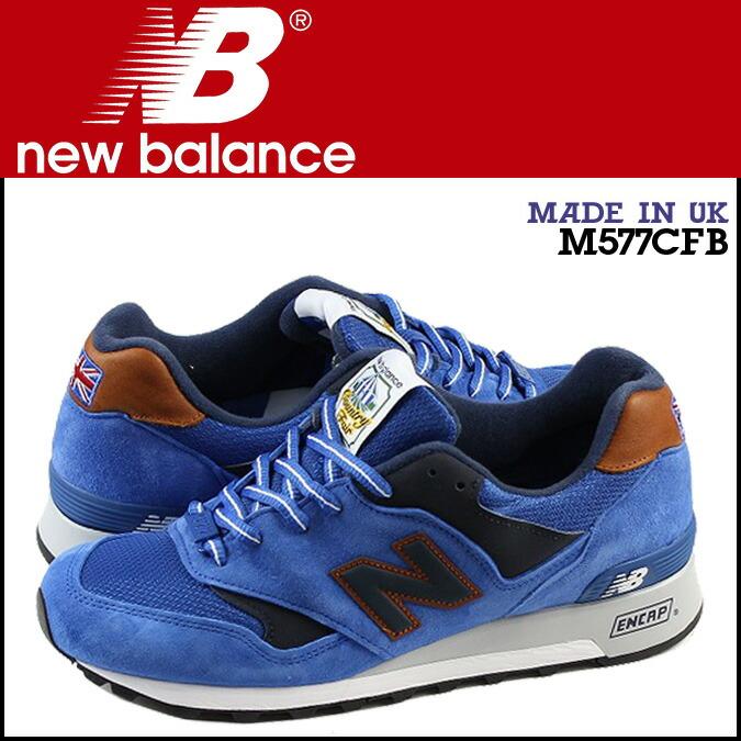 New Balance 577 M577CFB