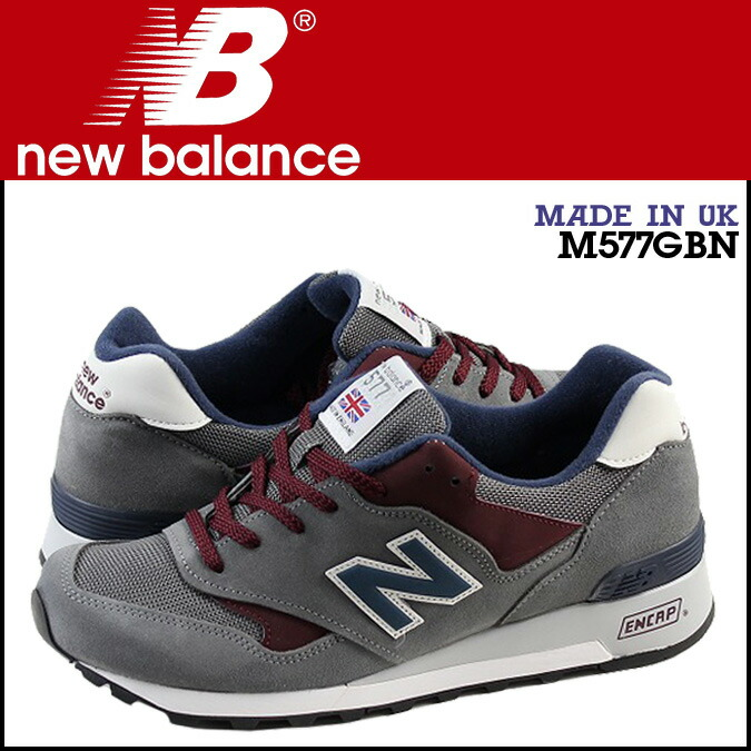 new balance uk shop