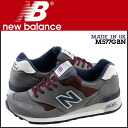 New balance new balance M577GBN Made in UK sneakers D wise suede / suede mesh men's ENGLAND