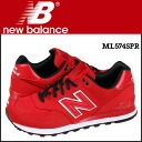 New balance new balance ML574SPR sneakers D wise nubuck men's HIGH ROLLER PACK Red