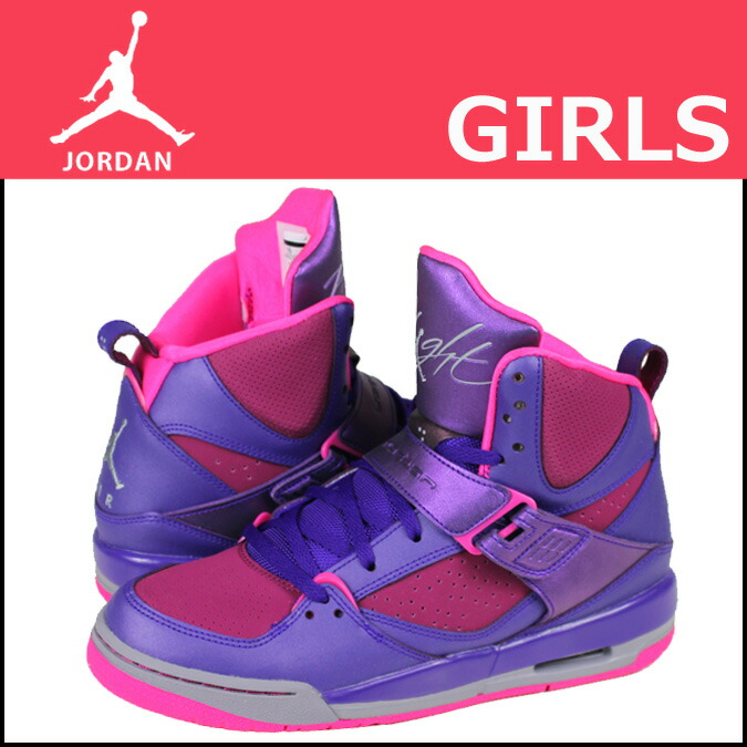 nike jordan shoes girls