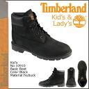 Timberland Timberland 6 inch basic boot 10910 6inch Basic Boot nubuck junior kids child ladies