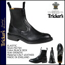 Trickers Tricker's Henry boots ダイナイトソール Couleur M2754 HENRY BOOT 5 wise calf leather mens Made In ENGLAND Trickers Couleur