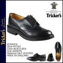 Trickers Tricker's Keswick wingtip shoes M7292 KESWICK ダイナイトソール calf leather mens Made In ENGLAND Trickers