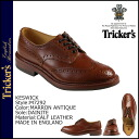 Trickers Tricker's Keswick wing tip shoes [antique chestnut] m5292 KESWICK dynasawthor calf leather mens Made In ENGLAND [regular]