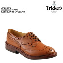 Trickers Tricker's Keswick wingtip shoes M7292 KESWICK ダイナイトソール グースレザー men's Made In ENGLAND Trickers