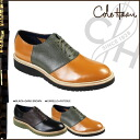 Leather mens saddle shoes, Cole Haan Cole Haan Martin wedge saddle Oxford C11642 C11643 2 color MARTIN WEDGE SADDLE OXFORD M wise [12 / 21 new in stock] [regular]