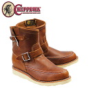 Chippewa CHIPPEWA 7 inch renegade Highlander 1901M08 7INCH RENEGADE HIGHLANDER E wise leather men's BOOT