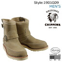 Chippewa CHIPPEWA 7 inch Highlander Engineer Boots [sandbox] 1901M09 7INCH HIGHLANDER E wise suede men's ENGINEER suede [genuine]