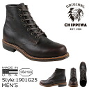 Chippewa CHIPPEWA 6 inch cordovan service boots 1901M25 6INCH CORDOVAN SERVICE BOOT D wise leather men's