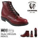 Chippewa CHIPPEWA 6 inch ラネゲート service boots 1901M26 6INCH RENEGADE SERVICE BOOT D wise leather men's
