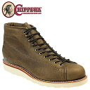 Chippewa CHIPPEWA 5 inch lace too to Bridgman 1901M37 5INCH LACE TO TOE BRIDGEMEN EE wise leather men's BOOT