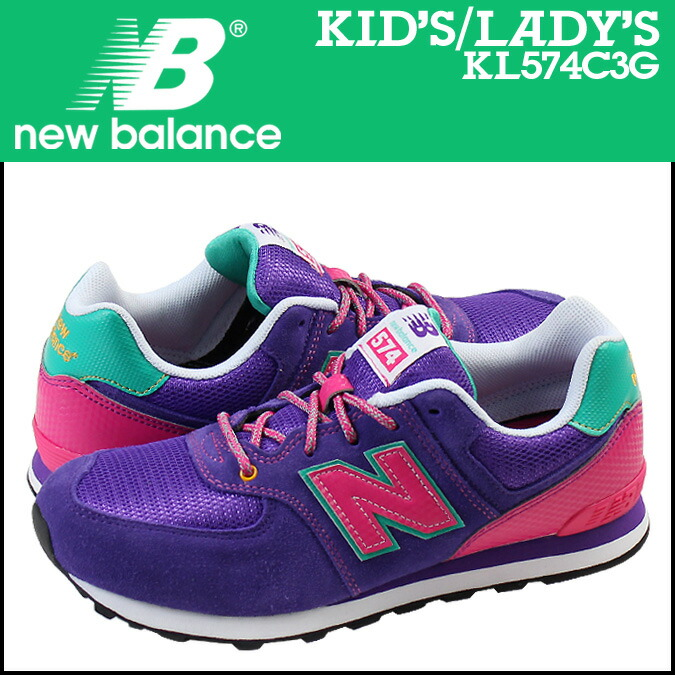 new balance 574 kids purple