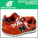 New balance new balance KL574VOG kids women's sneakers M wise suede x mesh suede Orange [2 / 10 new in stock] [regular] ★ ★