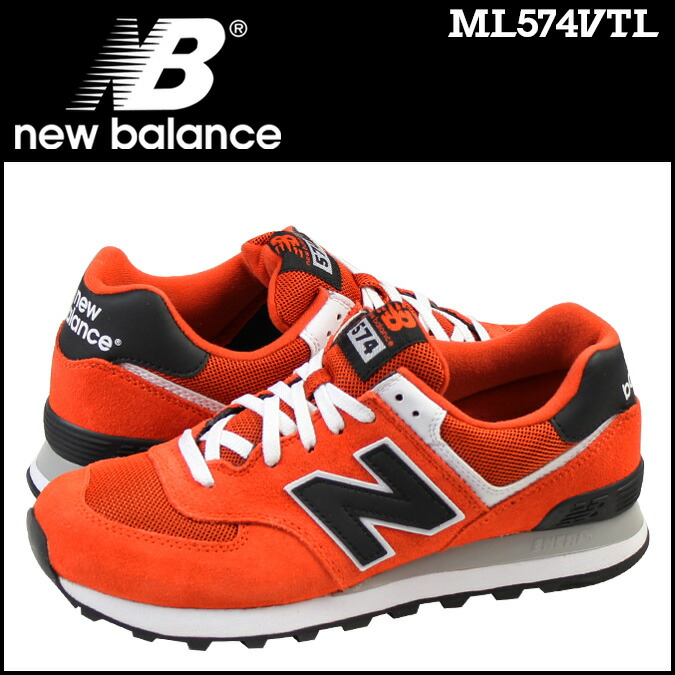 new balance nb 574 orange