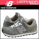 New Balance new balance W574GS Lady's sneakers B Wise suede X canvas gray pear flower habitual use