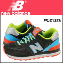 New Balance new balance WL574BFR Lady's sneakers B Wise suede X mesh suede cloth gray
