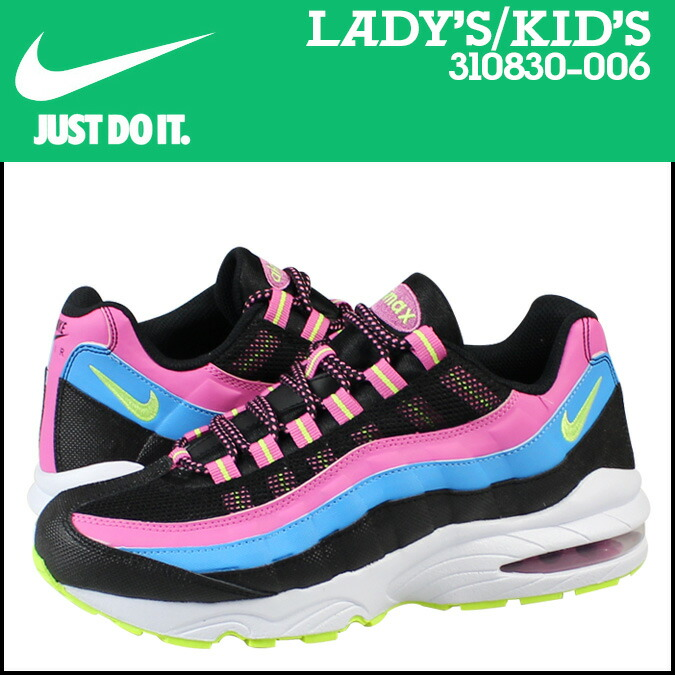 Nike NIKE Womens kids AIR MAX 95 LE GS 310830-006 sneakers Air Max 95  limited edition girls leather / mesh junior KIDS black multi [2 / 28 new  stock] ...
