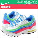 Nike NIKE Womens kids AIR MAX 95 GS 310830-105 sneakers Air Max 95 girls leather / mesh junior children GIRLS KIDS white [2 / 8 new stock] [regular] ★ ★