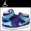 Nike NIKE AIR JORDAN 1 MID 554724-507 sneakers Air Jordan 1 mid Charlotte Hornets leather men's Air Jordan purple Formidable Foes