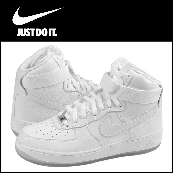 Air Force Shoes White Price