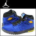 Nike NIKE AIR JORDAN 1 TREK LANEY 616344-489 sneakers Air Jordan 1 Trek Rainey suede men's Suede Blue