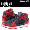 1 633,206-608 1 nike NIKE AIR JORDAN MID sneakers Air Jordan mid leather X wool men Air Jordan red