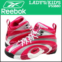 Point 2 x Reebok Reebok women's kids ' SHAQNOSIS OG sneaker シャックノーシス Aussie leather O'Neill pink V53880 [3 / 15 new in stock] [regular] 2P05Apr14M