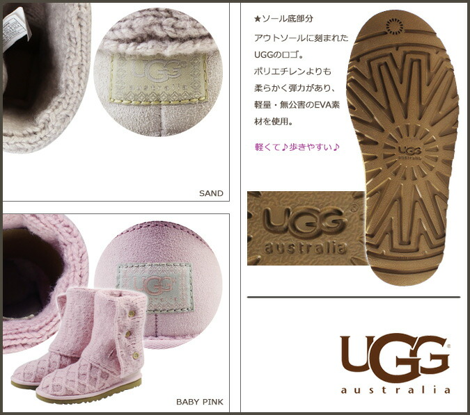 uggs lattice cardy pink