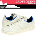 Point 2 x adidas originals adidas Originals Womens STAN SMITH SHARK W sneakers Stan Smith shark leather men white D65900 [5 / 2 new in stock] [regular] fs04gm02P06May14