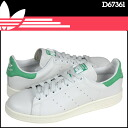 Adidas originals adidas Originals STAN SMITH sneakers Stan Smith leather mens Womens unisex white D67361 [6 / 5 new in stock] [regular]