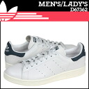 Adidas originals adidas Originals STAN SMITH sneakers Stan Smith leather men's women's D67362 white unisex [8 / 21 back in stock] [regular]