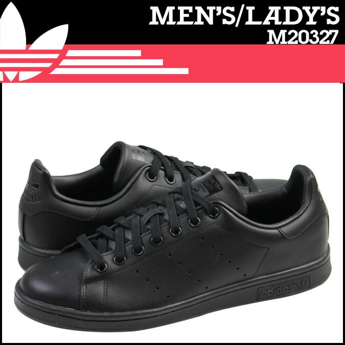 adidas originals stan smith 2 men Black