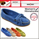 Minnetonka MINNETONKA Kirti suede MOC ハードソール [4 colors] HARDSOLE KILTY SUEDE MOC suede women's moccasin suede 2014 new limited 405S 406S 407S 409S [4 / 16 new in stock] [regular]