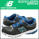 New Balance new balance kids Lady's New Balance KJ990CBG sneakers M Wise suede X mesh suede cloth black [4/17 Shinnyu load] [regular]★★
