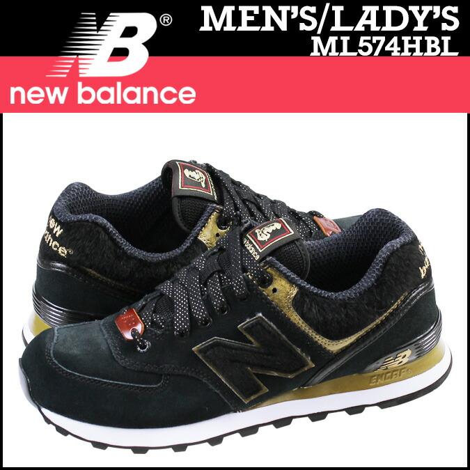 sneak online shop rakuten global market new balance new balance ml574hbl sneakers d wise. Black Bedroom Furniture Sets. Home Design Ideas
