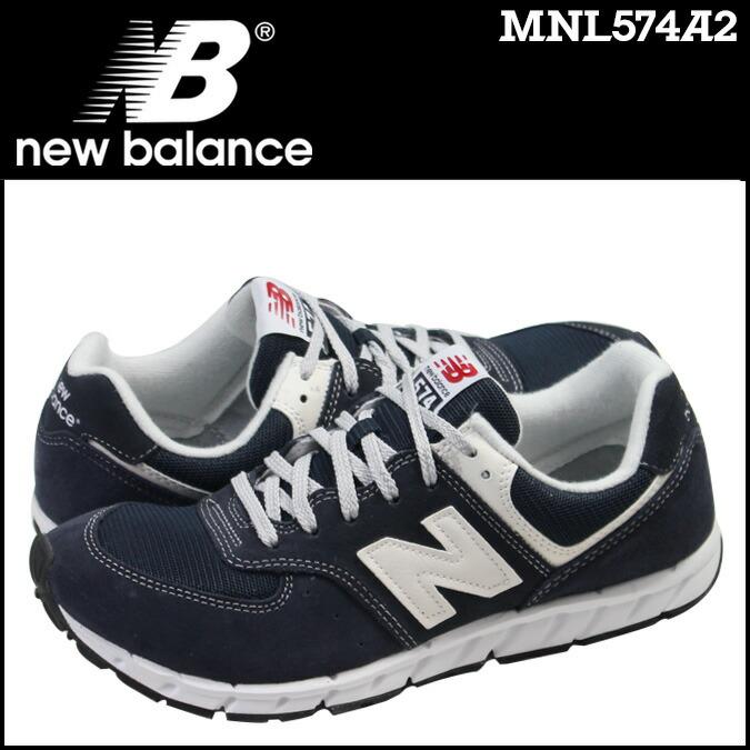 new balance sold