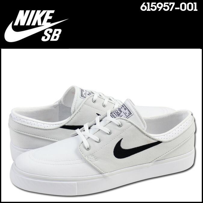 Nike Stefan Janoski Boutique En Ligne Meubles Philippines réduction confortable 25TLs