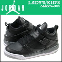 45 644,869-005 nike NIKE Lady's kids AIR JORDAN FLIGHT HIGH BG sneakers Air Jordan flight leather Air Jordan black [5/2 Shinnyu loads] [regular]★★