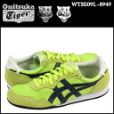 Onitsuka Tiger ASICs Onitsuka Tiger asics women's SERRANO sneakers Serrano suede / nylon 2014 new TH 109L-8949 lime suede [6 / 12 new stock] [regular]