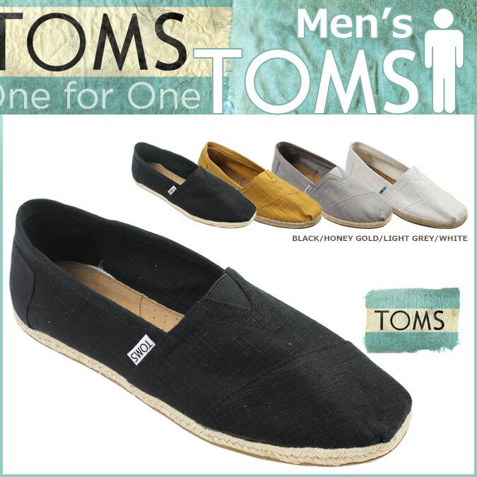 Linen Shoes Toms Shoes And ★ Linen Men's